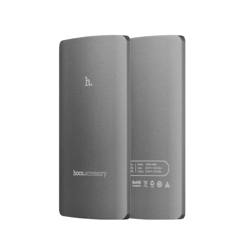 UPB04-4800 Eksterna baterija 4800mah siva