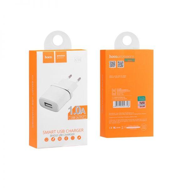 Hoco C11 Smart kućni punjač 1A beli