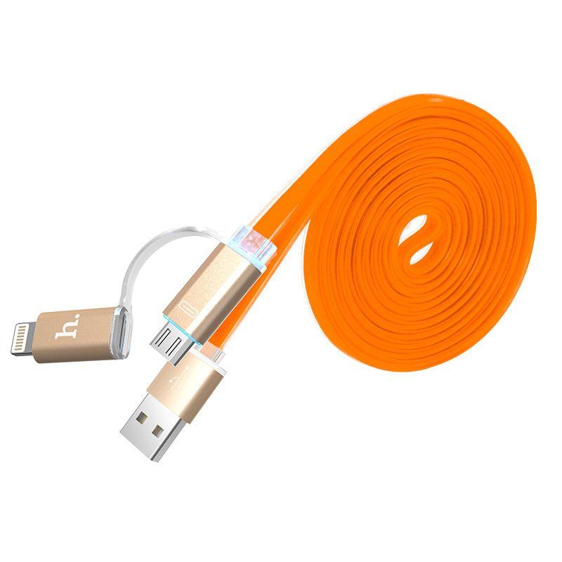Hoco UPL08 Metalni kabal 2u1 Micro/Iphone 5/6 120cm, narandžasti