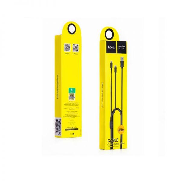 Hoco UPL10 USB Kabal sa dva priključka za iPhone 5/5s/5c/SE/6/6s/6Plus/6sPlus, sivi