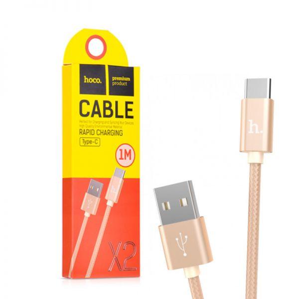 Hoco X2 Rapid charging type-c USB kabl zlatni