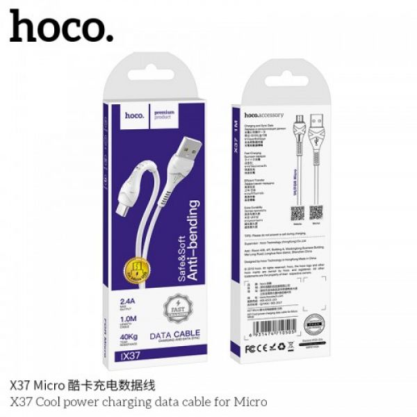 HOCO X37 Cool power charging data cable for Micro