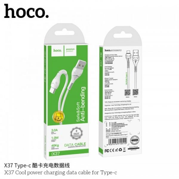 HOCO X37 Cool power charging data cable for Type-C