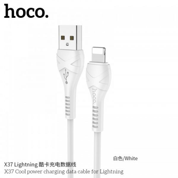 HOCO X37 Cool power charging data cable for iPhone