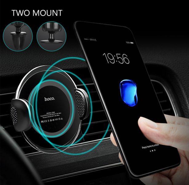 HOCO CW4 Noble rank Car wireless rapid auto držač bežični punjač