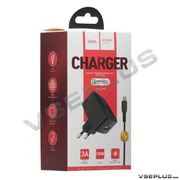 HOCO C70A Cutting-edge single port QC3.0 charger set(Micro)(EU)