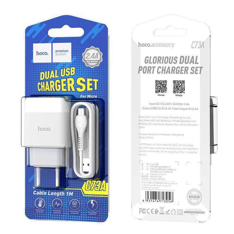 "HOCO Wall charger ""C73A Glorious"" EU plug dual USB set with cable(Type-c)"