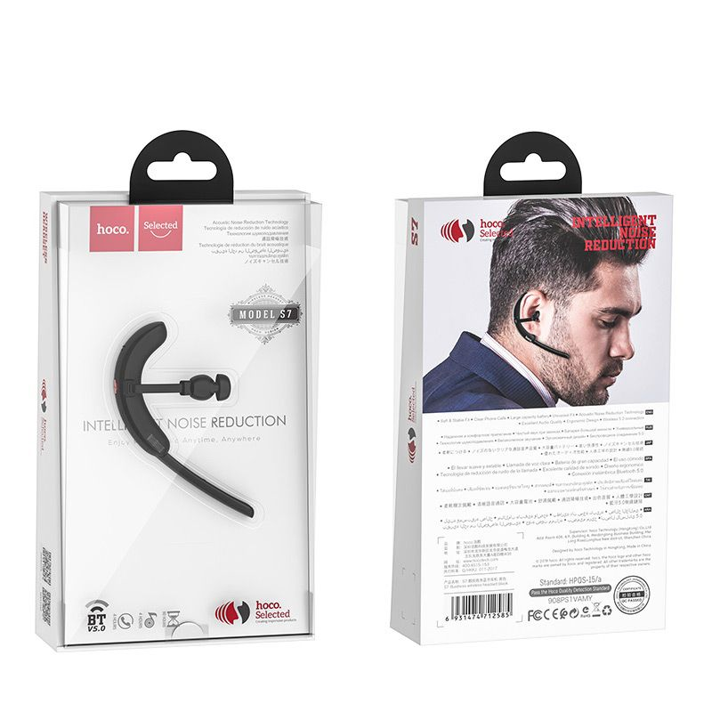 "HOCO Wireless headset ""S7 Delight"" earphone with mic"